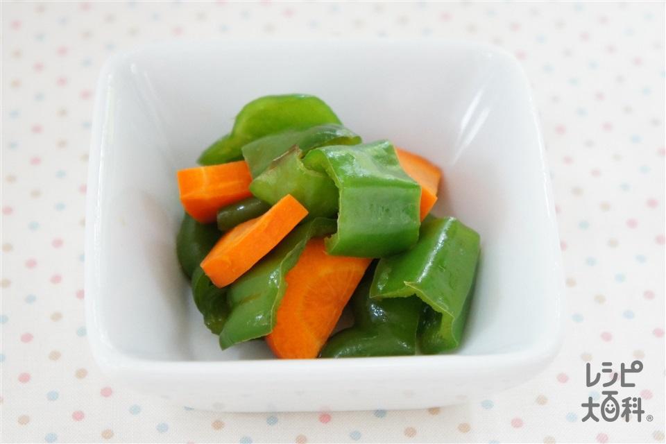 彩り野菜の旨煮(ピーマン+にんじんを使ったレシピ)