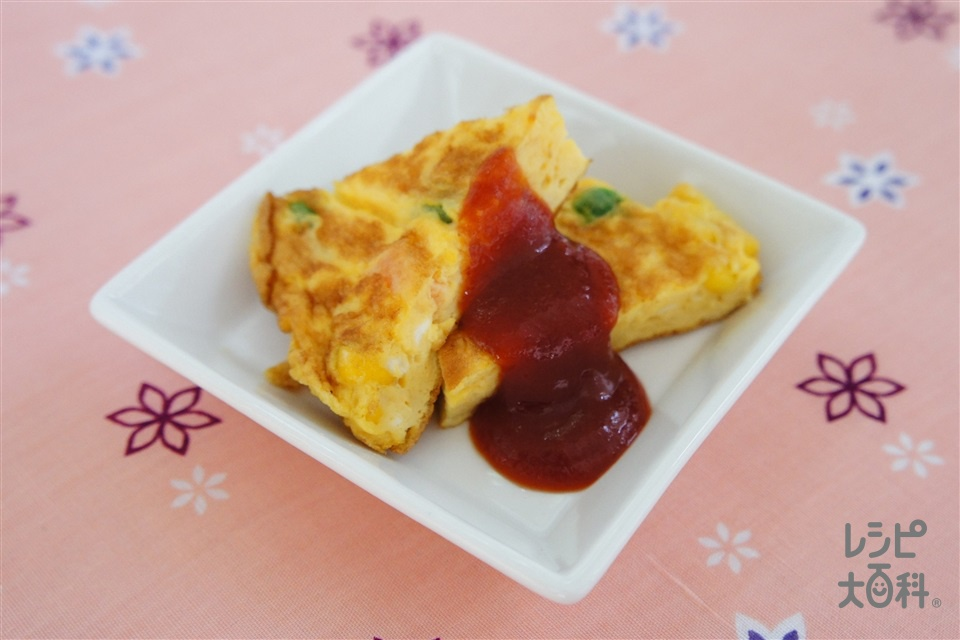 カラフルスパニッシュオムレツ(卵を使ったレシピ)