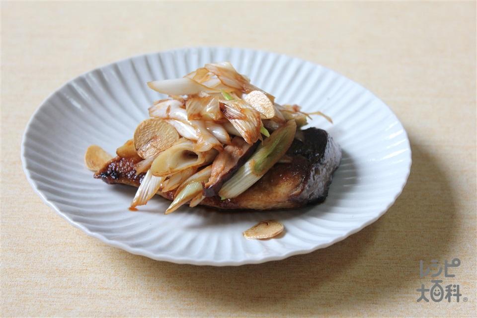 ぶりのたっぷりねぎ焼き(ぶり+長ねぎを使ったレシピ)