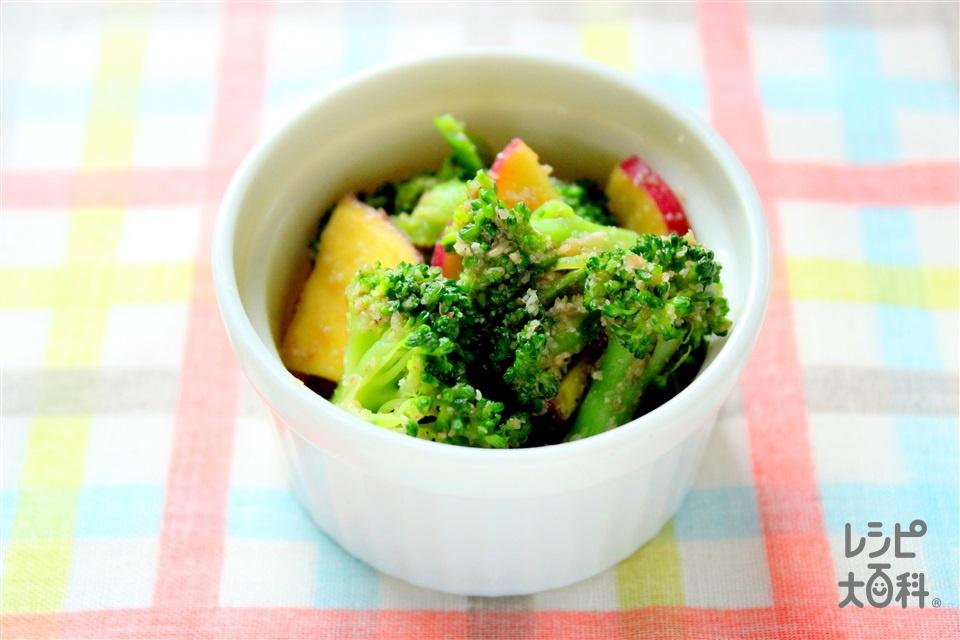 さつま芋とブロッコリーの甘辛ごま和え(さつまいも+ブロッコリーを使ったレシピ)