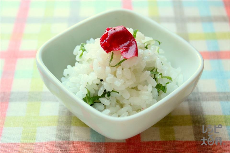 大葉と梅の混ぜご飯