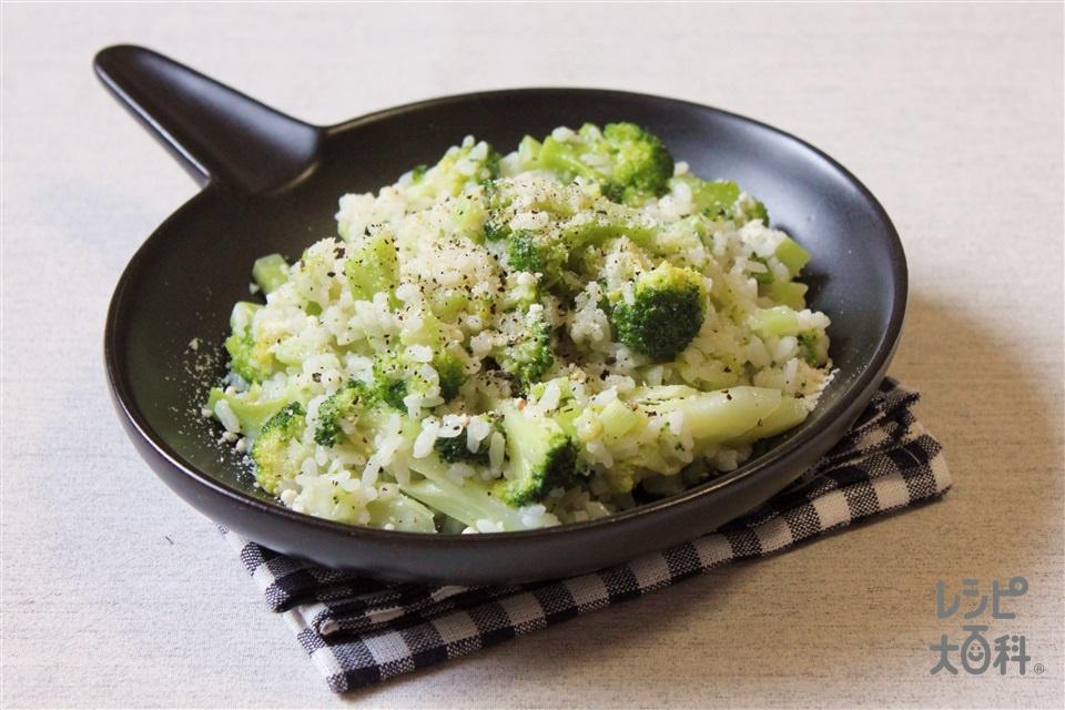 ブロッコリーのチーズリゾット(ご飯+ブロッコリーを使ったレシピ)