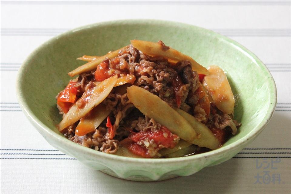 牛肉とごぼうのトマト煮(牛バラこま切れ肉+ごぼうを使ったレシピ)