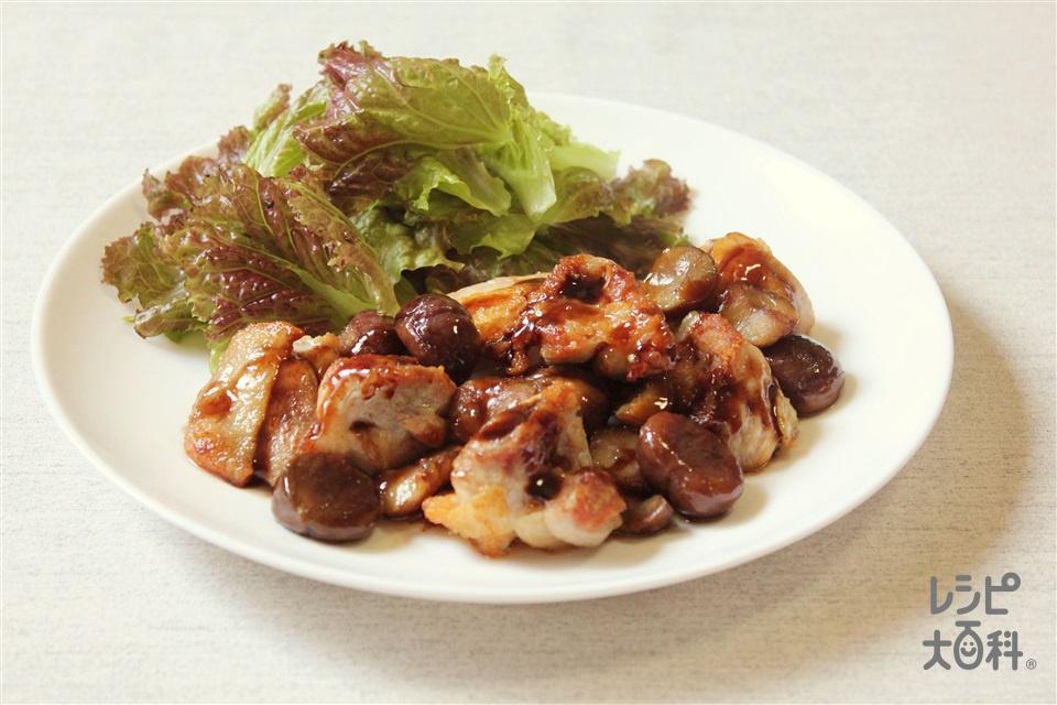 鶏と栗のバルサミコソース(鶏もも肉+むき甘栗を使ったレシピ)