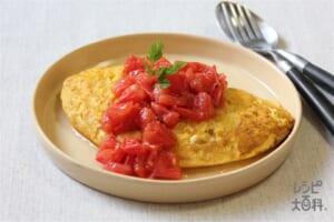 長いものふわとろオムレツ 焼きトマトソース