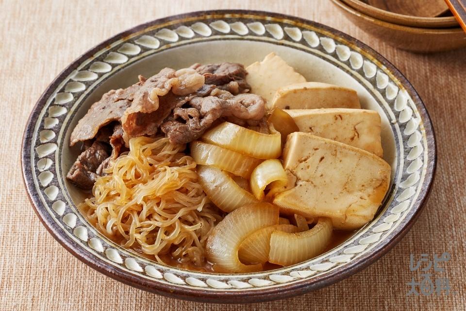 すき煮風(牛薄切り肉+しらたきを使ったレシピ)