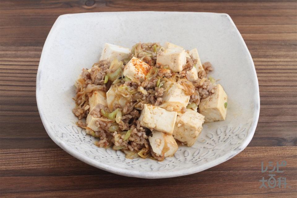 ピリ辛肉豆腐炒め(豚ひき肉+木綿豆腐を使ったレシピ)