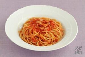 トマトとベーコンのパスタ