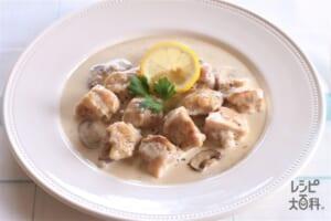 鶏のレモンクリーム煮(鶏もも肉+生クリームを使ったレシピ)