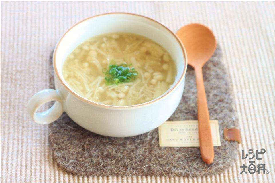 鶏ときのこのしょうがスープ