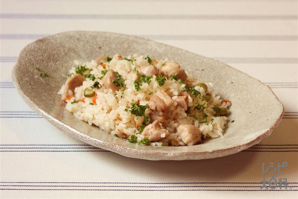 チキンピラフ(米+鶏もも肉を使ったレシピ)