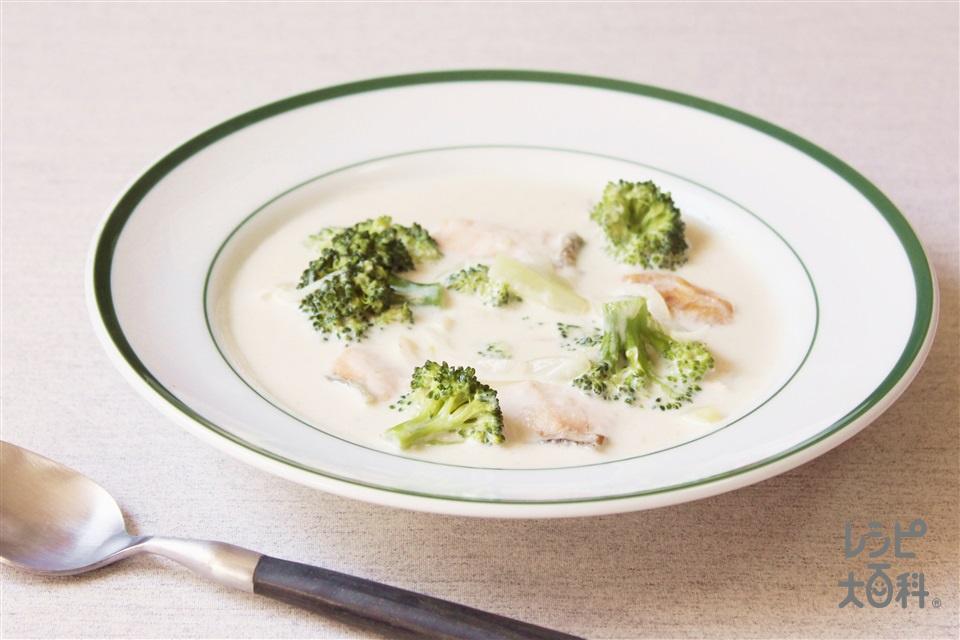 鮭とブロッコリーのシチュー(ブロッコリー+牛乳を使ったレシピ)