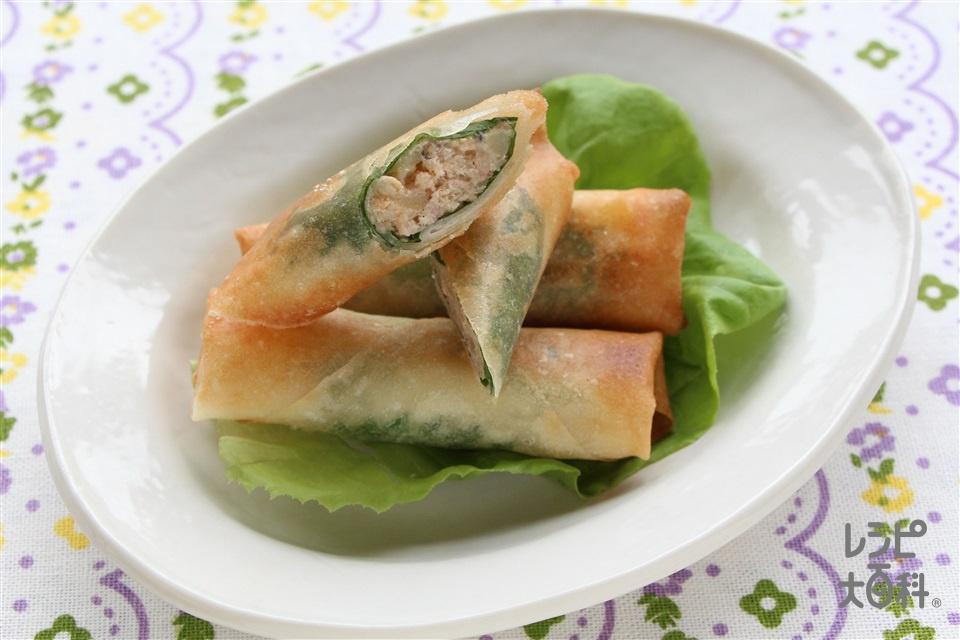 鮭とじゃがいもの春巻き(春巻の皮+じゃがいもを使ったレシピ)