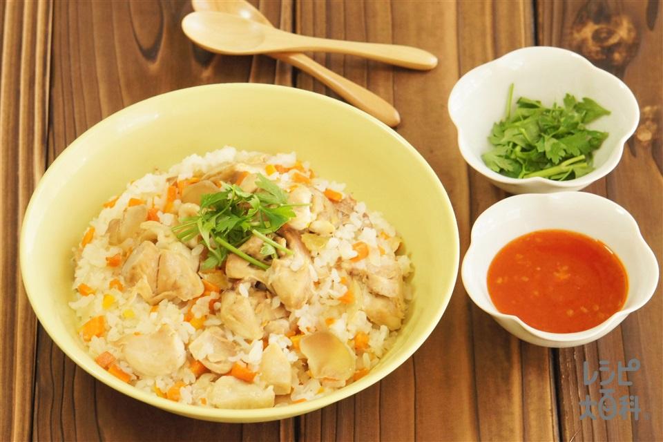 がっつりカオマンガイ風ごはん(米+鶏もも肉を使ったレシピ)