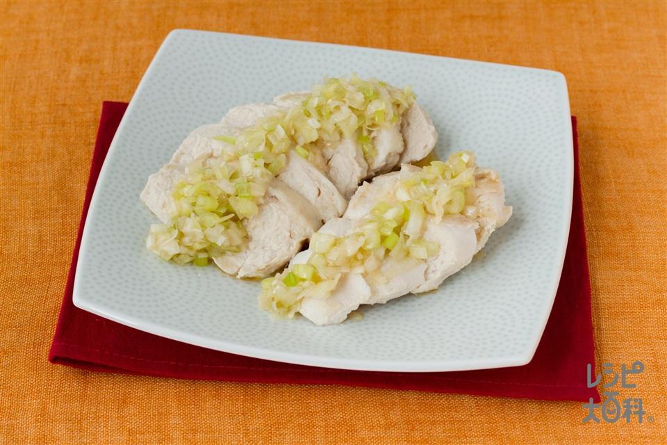 ゆで鶏の塩だれ(鶏むね肉+長ねぎを使ったレシピ)