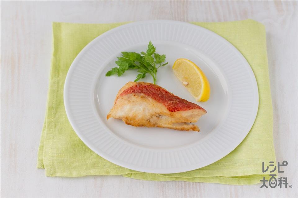 赤魚のムニエル(赤魚+レモンのくし形切りを使ったレシピ)