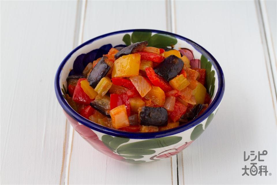 カポナータ(玉ねぎ+カットトマト缶を使ったレシピ)