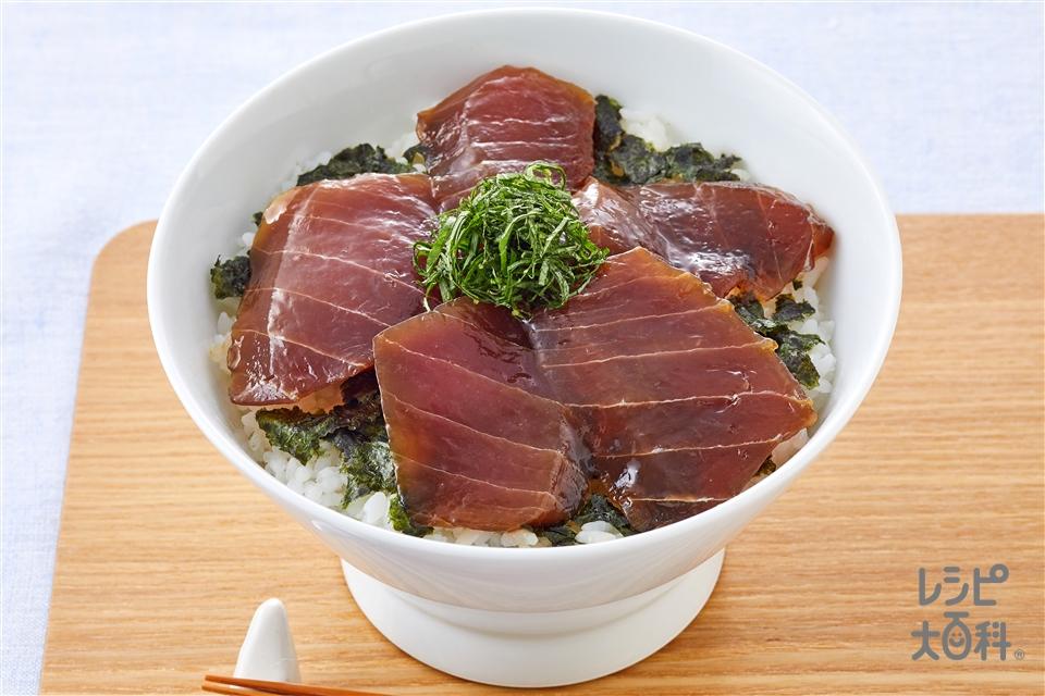 鉄火丼(まぐろ(刺身)+炊きたてご飯を使ったレシピ)