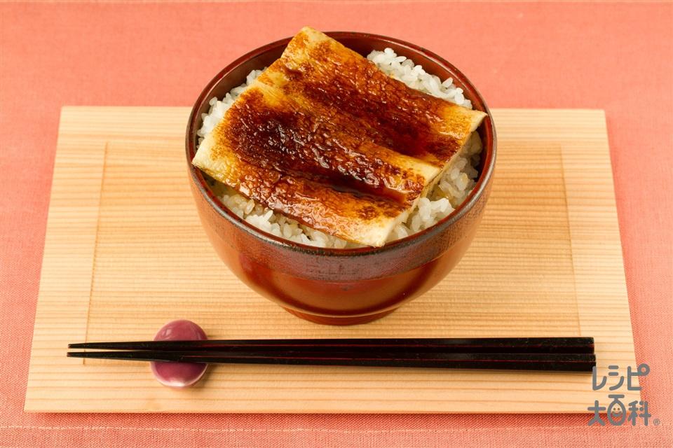 なんちゃってうなぎの蒲焼丼(ちくわ+ご飯を使ったレシピ)