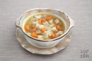 根菜のコンソメスープ