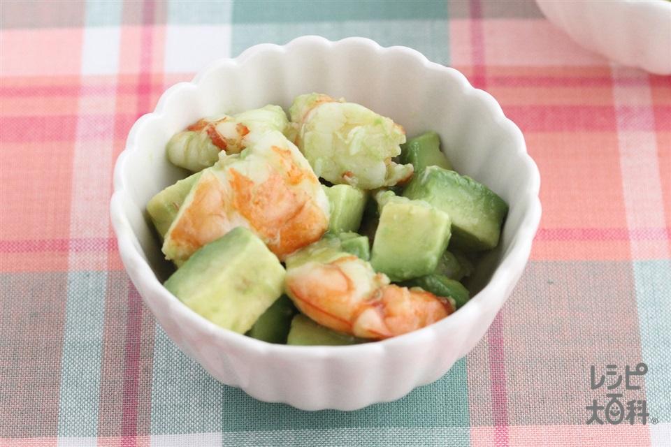 えびとアボカドのわさび風味サラダ(えび+アボカドを使ったレシピ)