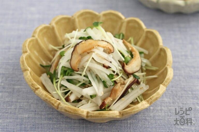 焼きしいたけと大根の中華風サラダ