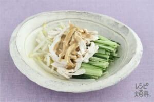 野菜と鶏ささみの中華和え
