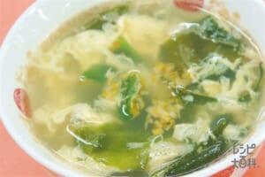 卵とわかめのピリ辛スープ