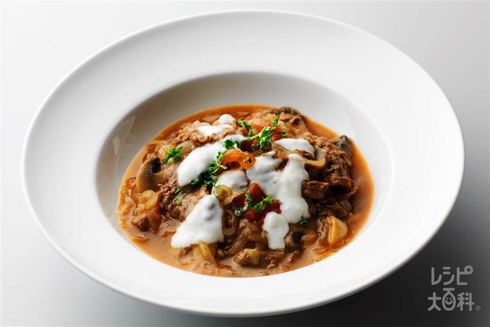 ヘルシービーフストロガノフ(牛もも薄切り肉+玉ねぎを使ったレシピ)