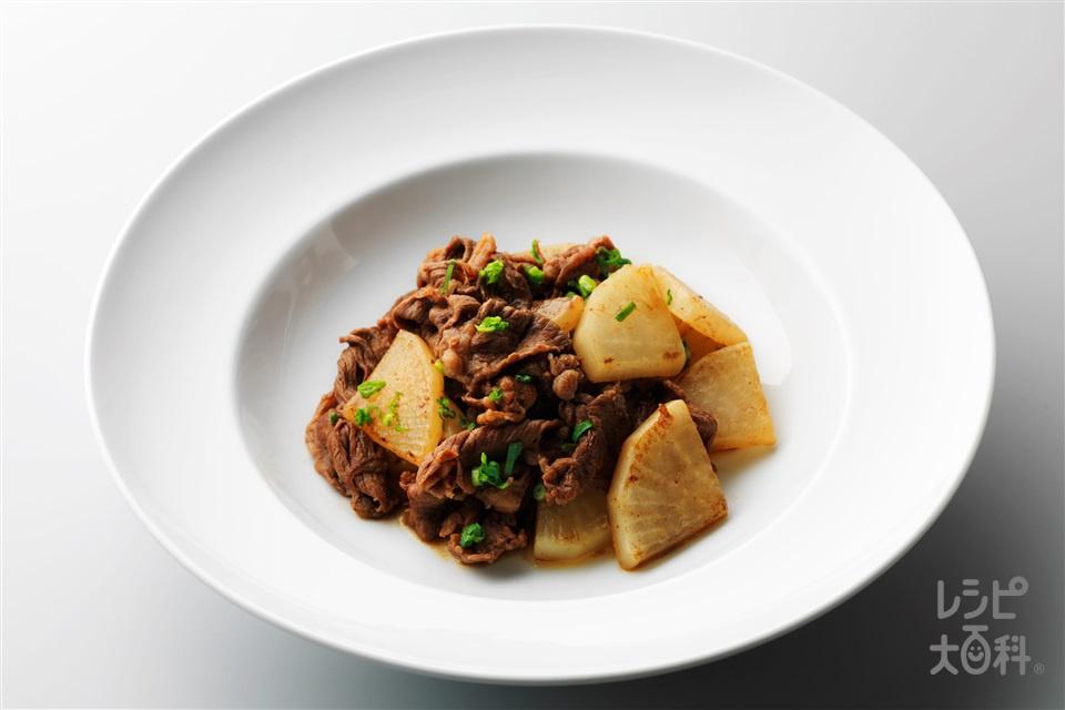 牛肉と大根のオイスターソース煮(牛もも赤身薄切り肉+大根を使ったレシピ)