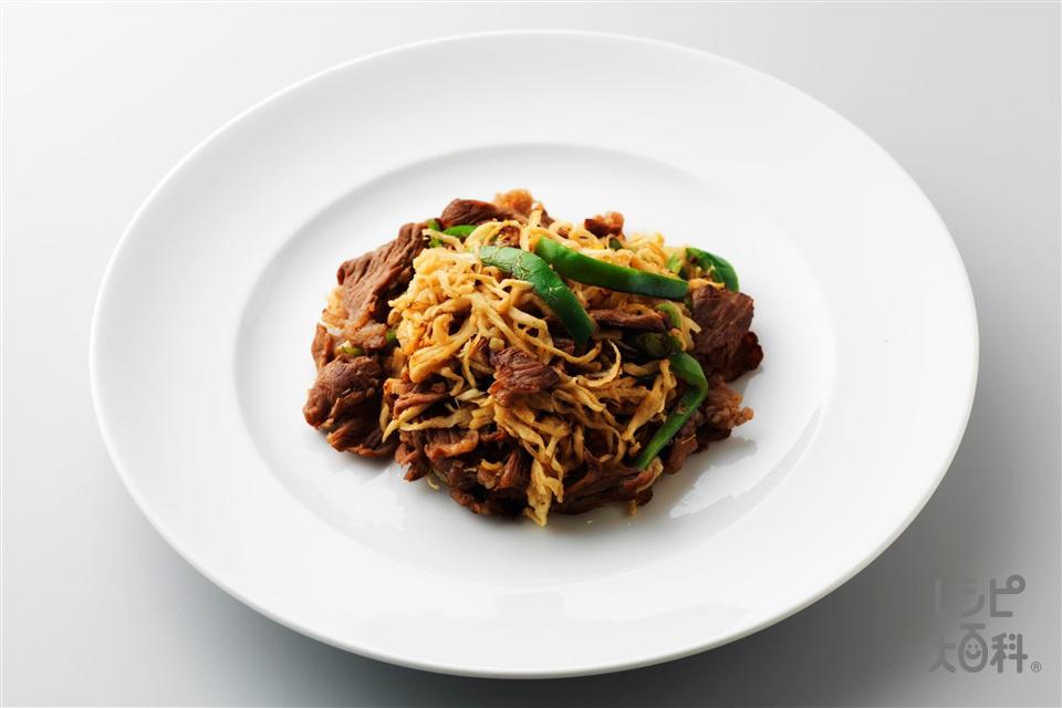 牛肉と切り干し大根のしょうが炒め(牛もも赤身薄切り肉+切り干し大根を使ったレシピ)