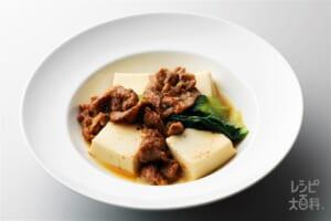 チンゲン菜の肉豆腐