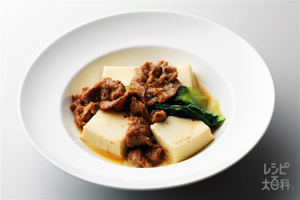 チンゲン菜の肉豆腐(牛もも薄切り肉+片栗粉を使ったレシピ)