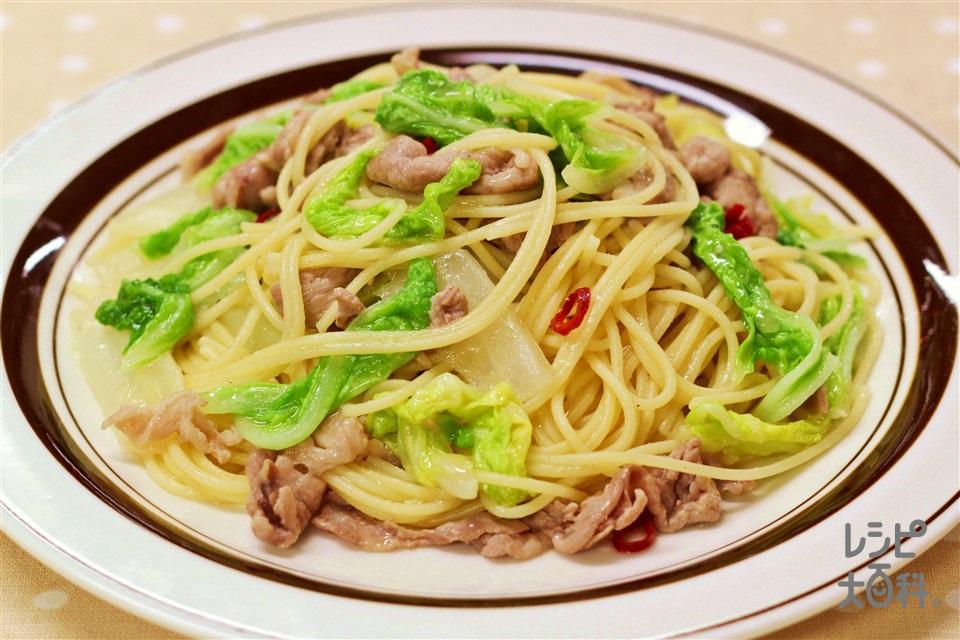 白菜と豚肉のペペロンチーノ風香味パスタ(スパゲッティ+豚こま切れ肉を使ったレシピ)