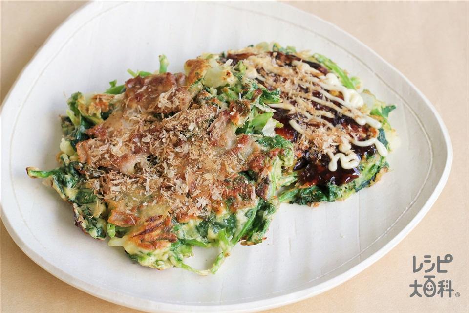 ほうれん草のお好み焼き(お好み焼き粉+豚バラ薄切り肉を使ったレシピ)