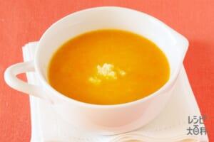 ショウガ風味のキャロットスープ