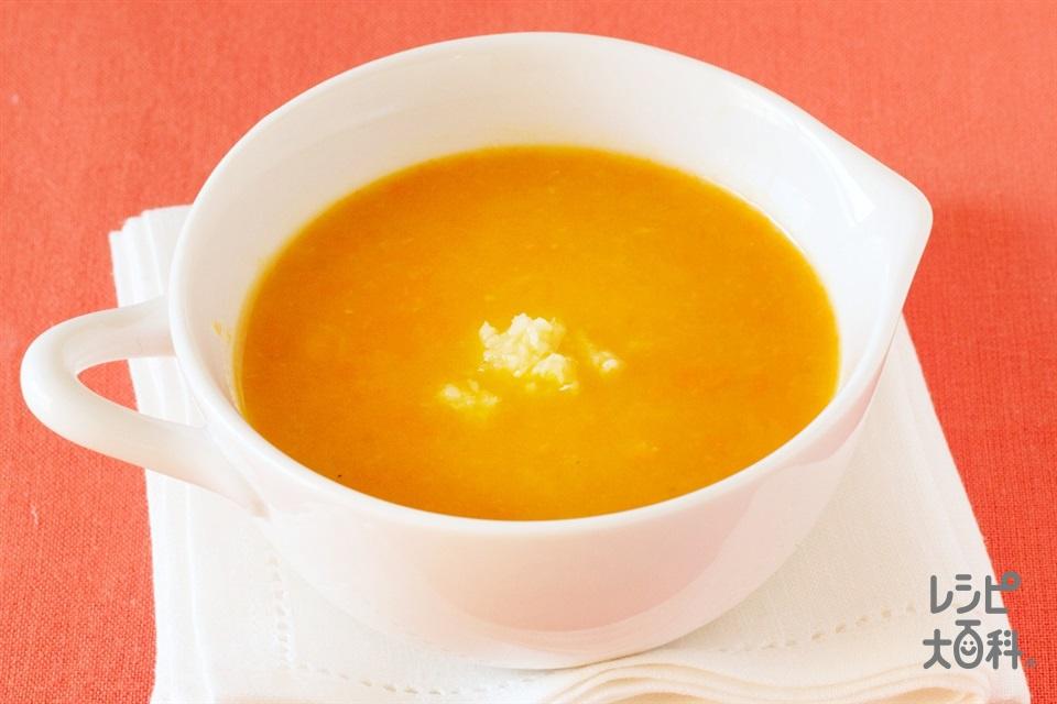 ショウガ風味のキャロットスープ(にんじん+玉ねぎを使ったレシピ)