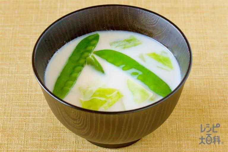 キャベツとさやえんどうの豆乳味噌汁