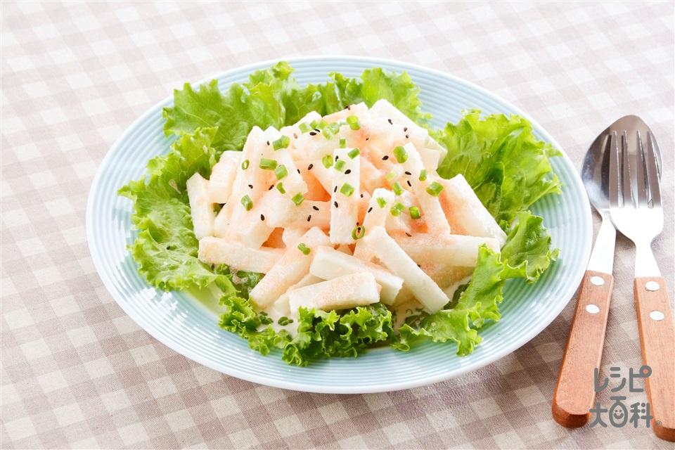 大根サラダ 明太マヨネーズ和え(大根+からし明太子を使ったレシピ)