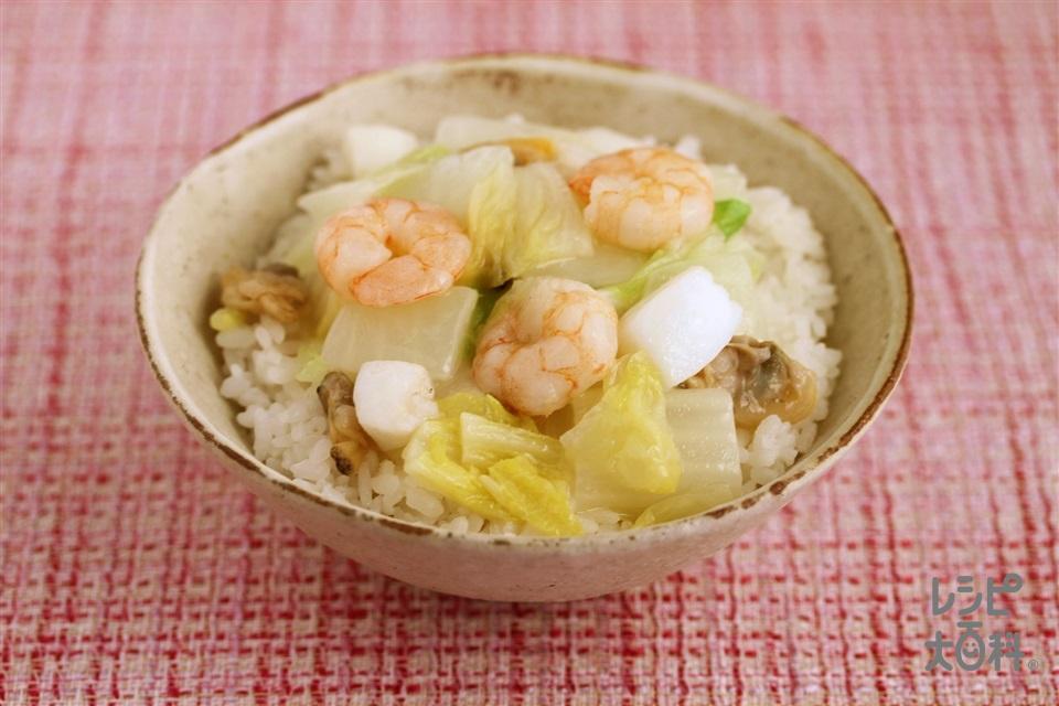 シーフードあんかけ丼(白菜の芯+ご飯を使ったレシピ)