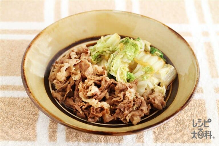 白菜と牛肉のすきやき風