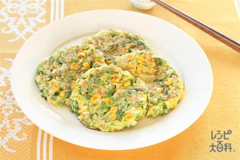 白菜とコーンのチヂミ