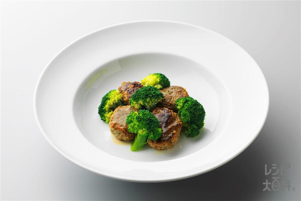 緑茶のつくねバーグ(鶏ひき肉+ブロッコリーを使ったレシピ)