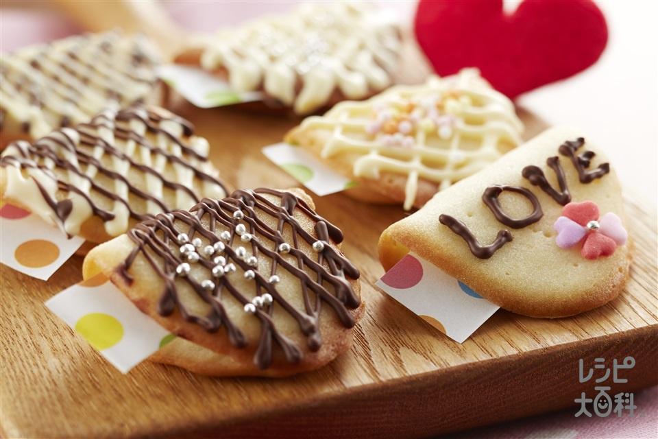 フォーチュンクッキー(薄力粉+卵白を使ったレシピ)