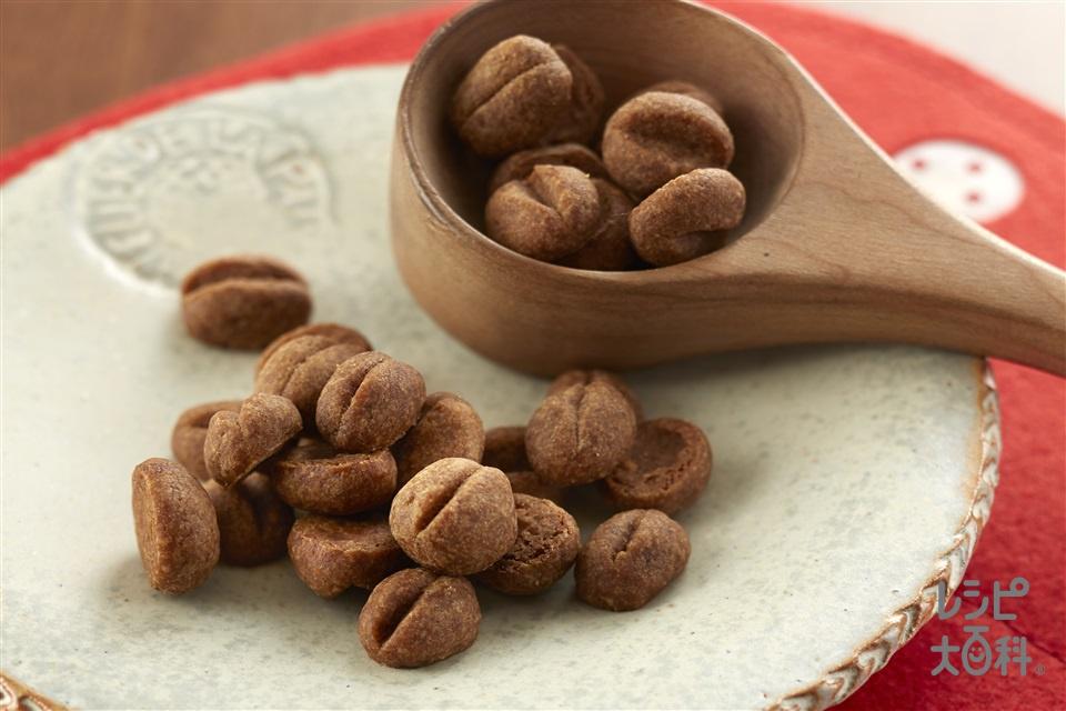 コーヒークッキー(薄力粉+牛乳を使ったレシピ)