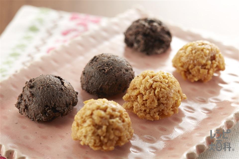 チョコクランチ ミニ(生クリームを使ったレシピ)