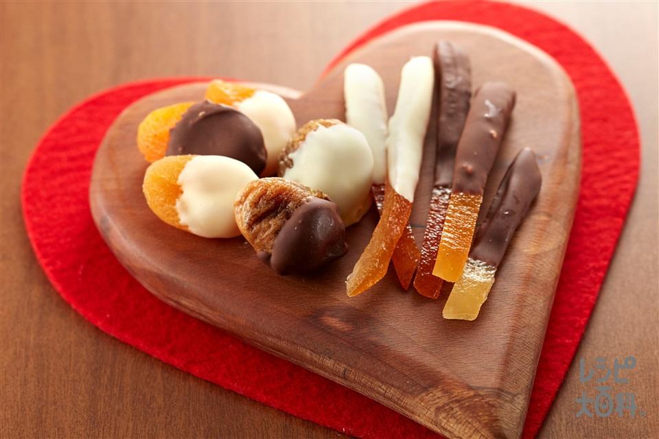 ドライフルーツチョコレート(オレンジピール+レモンピールを使ったレシピ)