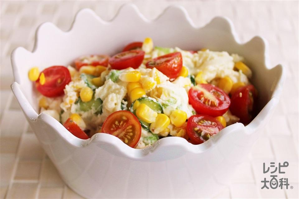 夏野菜たっぷりポテトサラダ
