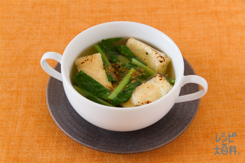 小松菜とこんがり油揚げの和風スープ(小松菜+油揚げを使ったレシピ)