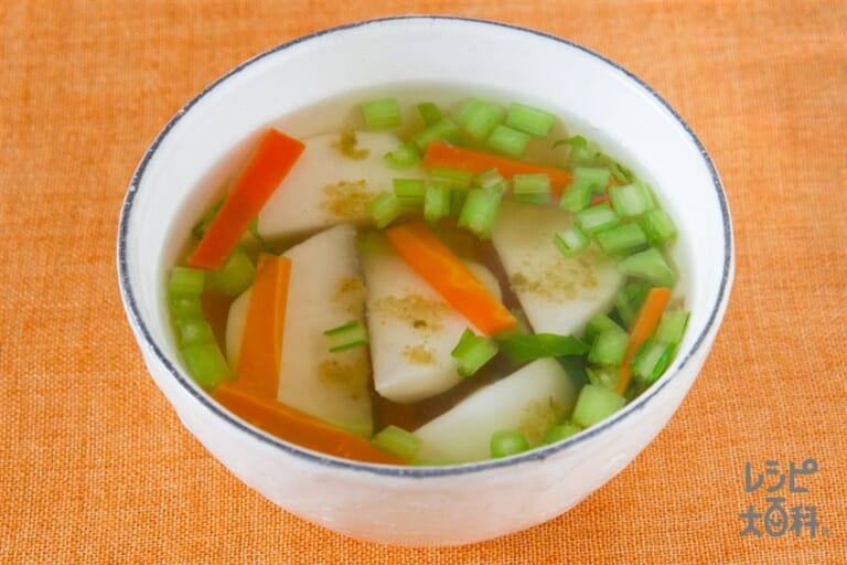 かぶとにんじんのほんのり柚子胡椒スープ